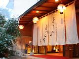 静保庵 ホテル小柳 ~蔵のある宿~