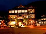 宮大工建築の湯宿 山の神温泉優香苑(ゆうかえん)