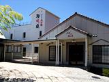 ホテル天山閣 海ゆぅ庭
