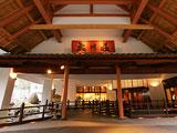 2つの絶景露天風呂が自慢の宿 会津芦ノ牧温泉 大川荘