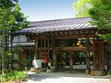 信玄の薬湯 渋・辰野館