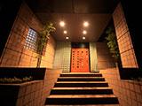 大人の隠れ家 箱根別邸 今宵-koyoi- 【2015年4月オープン一周年】