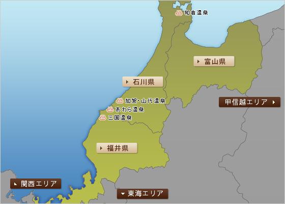北陸エリアマップ   日本厳選!おとなの宿泊予約サイト らくだ倶楽部
