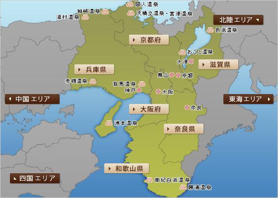 関西の地図から旅館・ホテルを探す らくだ倶楽部トップ 関西の地図から旅館・ホテルを探す 関西エリ