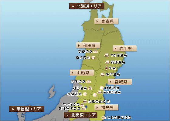 東北の地図から旅館・ホテルを ...